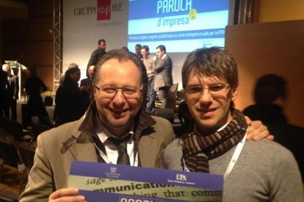 premio-news